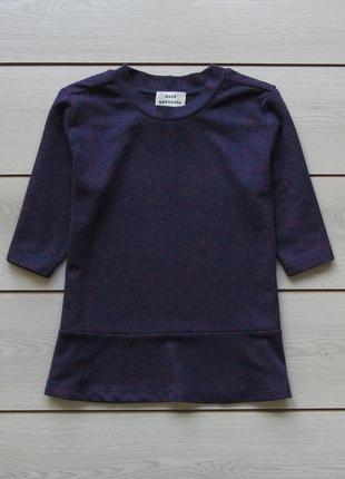 Шикарная блуза из плотной ткани от mads norgaard copenhagen
