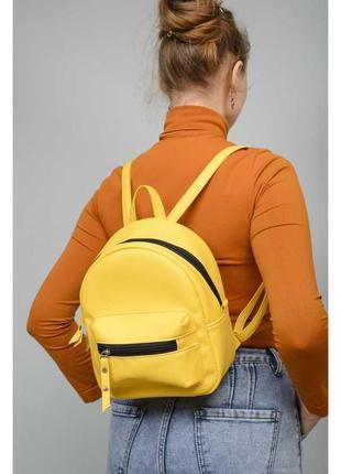 Стильный рюкзак talari