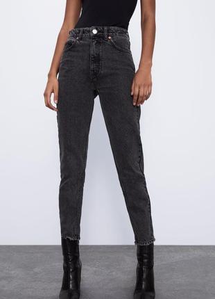 Zara джинсы mom темно-серого цвета 42