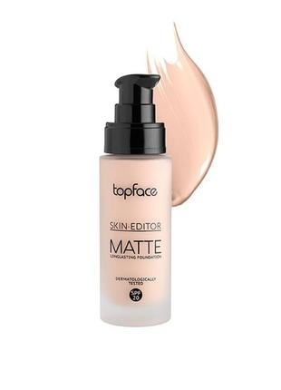 Тональная основа topface skin editor matte 002