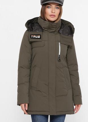 Стильная куртка цвета хаки (5цветов)