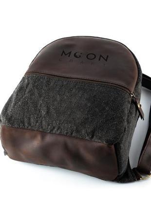 Рюкзак из натуральной кожи и качественной ткани бесплатная доставка гравировка в подарок