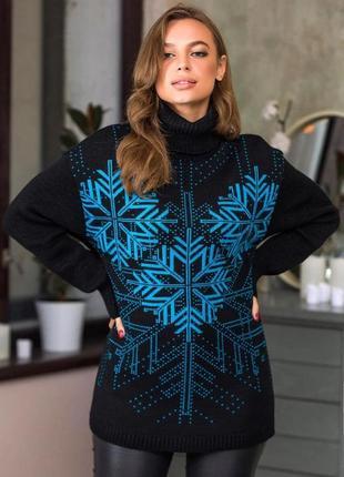 Черный теплый свитер с бирюзовыми снежинками
