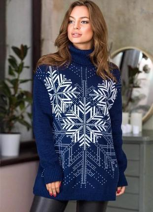 Теплый зимний свитер синий с белыми снежинками