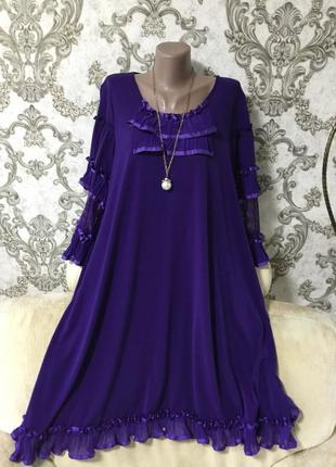 Шикарное фирменное платье размер 62