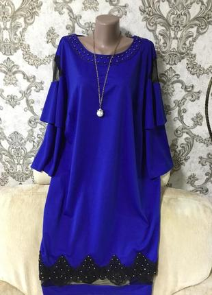 Турция шикарное платье. размер 60