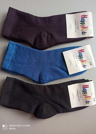 Махрові дитячі носки р 25-28