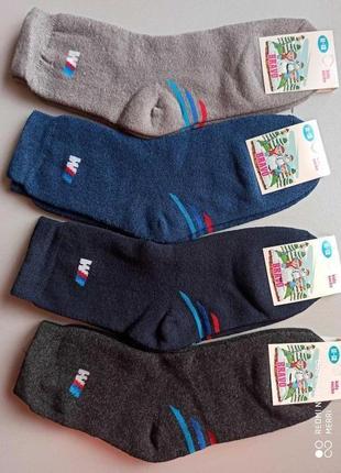 Махрові підліткові носки р 32-37