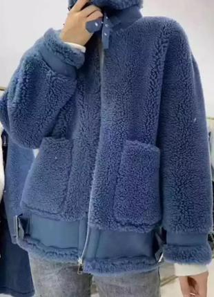 Куртка зимняя из овечьей шерсти