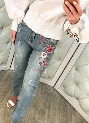 Шикарные  джинсы с вышивкой высокая талия бойфренд (мом)  xl