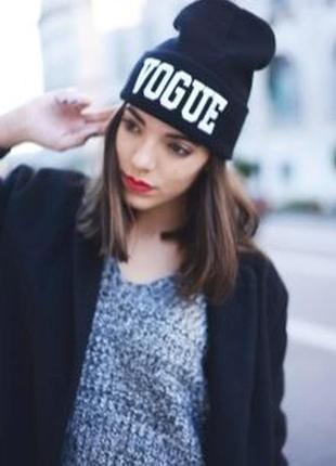 Крутая стильная модная шапка 132н
