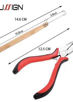 Щипцы для сняти нарощенных волос