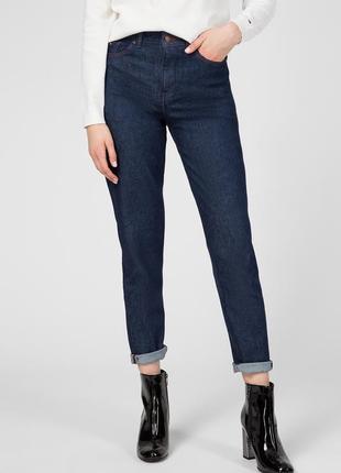 Стильные модные джинсы (очень стройнят!)
