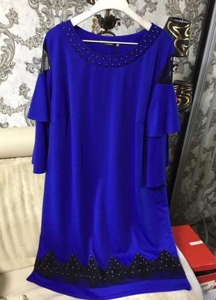 Шикарные платья турция размер 63