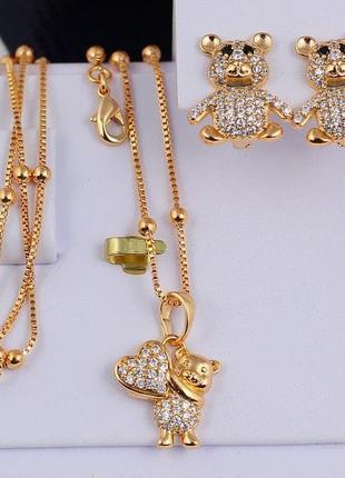 Набор из медицинского золота