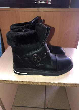 Ботинки на меху для девочки