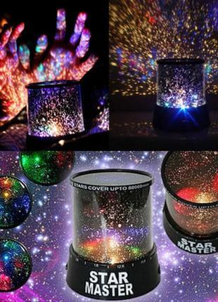Нічник-проектор star master gizmos star projector (ночник ''звёздное небо'')