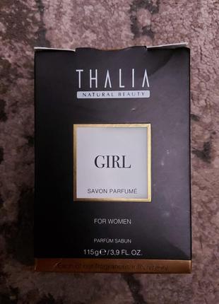 Парфюмированное мыло с ароматом good girl carolina herrera