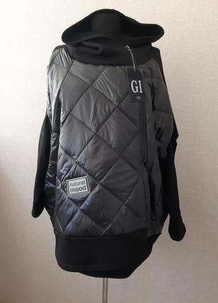 Куртка,курточка,ветровка,свободная,оверсайз,демисезонная,батал,большой размер