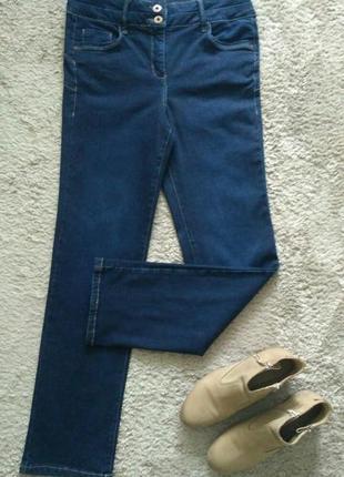 Темно-синие джинсы next slim с крутой посадкой  р.42