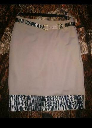 Шикарная юбка,турция
