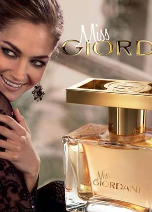 Парфюм miss giordani от oriflame 50мл