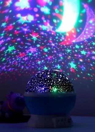 Нічник-проектор star master dream rotating projection lamp (ночник ''звёздное небо'')