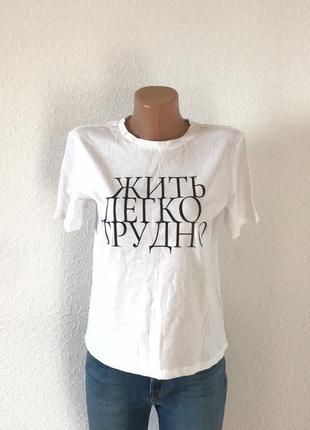 Фирменная белая футболка с надписью s-xs