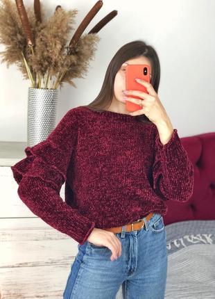 Шикарный плюшевый свитер с рюшами бордо