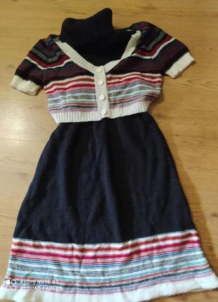 Костюм платье балеро