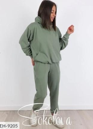 "Спортивный костюм женский оливка ""sokolova"""