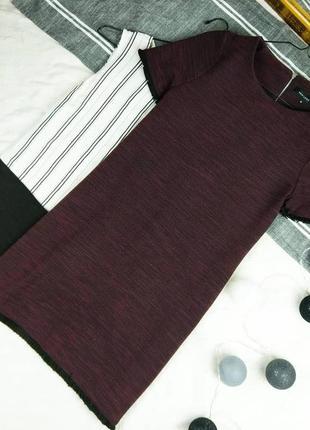 Платье прямого кроя new look