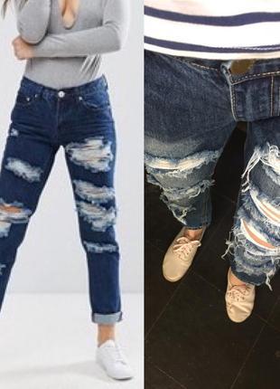 Джинсы мом / рваные джинсы / момы