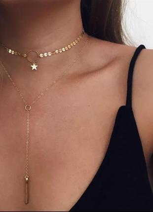 Ожерелье колье чокер многослойная цепочка золотистая с подвеской звезда ланцюжок