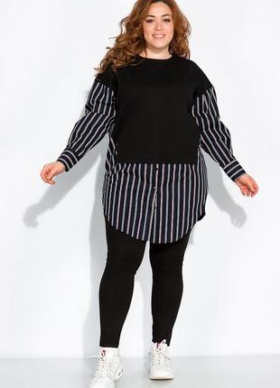 Новая неординарная стильная туника платье в полоску большие размеры батал