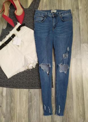 Базовые рваные джинсы скинни с высокой посадкой талии