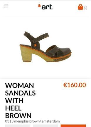 Жіночі оригінальні шкіряні босоніжки art amsterdam /босоножки art кожа испания/ сандалии