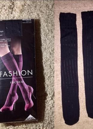 Гольфы /чулки капроновые migros fashion чёрные 55 см one size