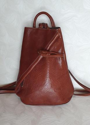 Кожаный рюкзак kevim
