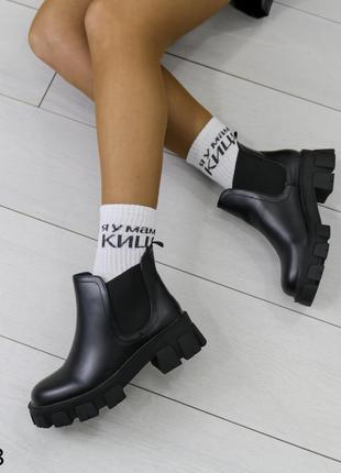 Демисезонные ботинки на тракторной подошве