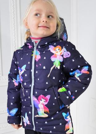 Демисезонная куртка фея