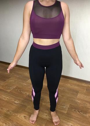 Лосины для йоги, стретчинга, фитнеса