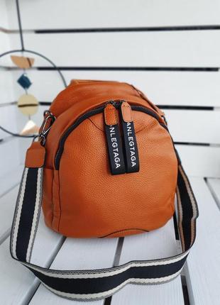 💥оранжевый рюкзак натуральная кожа. рюкзак кожа💥