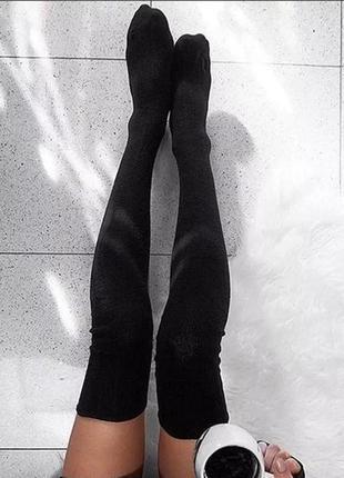 Женские гетры чулки выше колена