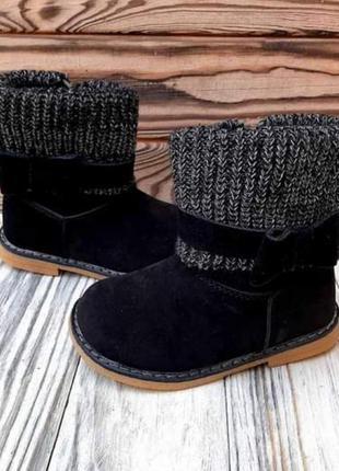 Детские ботиночки сапоги черные замш вязка