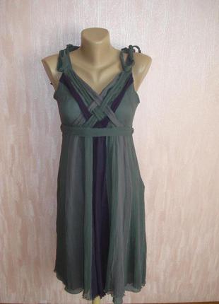 Оригинальный сарафан inwear