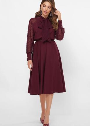 Великолепное женское платье с рукавами ♡
