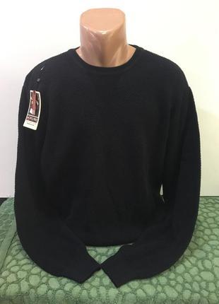 Батальный турецкий свитер