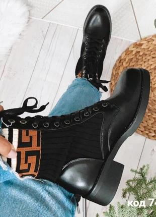 Оочень крутые стильные ботинки