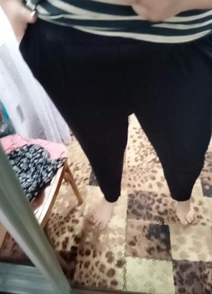 Великі завужені штани